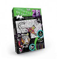 Пазлы раскраски Антистресс 60 и 20 деталей Danko toys AP-01-07