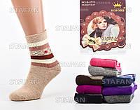 Женские шерстяные носки с махрой Korona B2510-7. В упаковке 12 пар