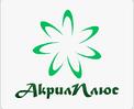 АкрилПлюс