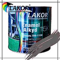 Эмаль алкидная ПФ-115 Lakor темно-серая 0.9 кг, 2.8 кг, 50 л (55 кг)
