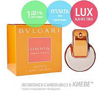 Bvlgari Omnia Indian Garnet. Eau De Toilette 65 ml/Туалетная вода Булгари Омния Индиан Гарнет 65 мл