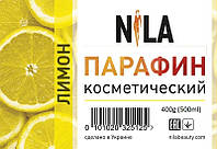 Косметический парафин Nila, лимон 400гр (500мл).