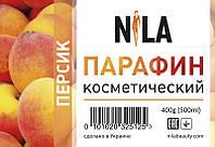 Косметический парафин Nila, персик 400гр (500мл).