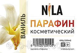 Косметический парафин Nila, ваниль 400гр (500мл).