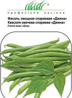 Насіння квасолі овочевої спаржевої Джина, 10 г