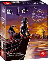 Настольная игра Мистер Джек в Нью-Йорке Mr. Jack in New York 10+ для 2-х игроков