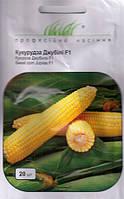 Насіння кукурудзи Джубілі F1, 20 шт