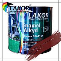 Эмаль алкидная ПФ-115 Lakor коричневая 0.9 кг, 2.8 кг, 50 л (55 кг)