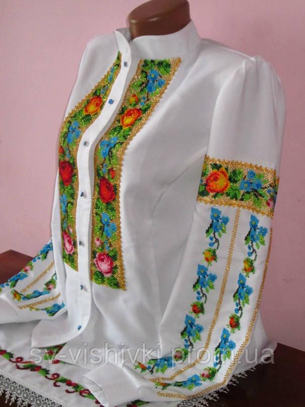 СЖ Буковинська сучасність - Світ вишивки - магазин товарів для рукоділля. в  Львове 4d7f11880ea33