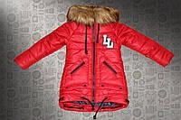 """Детская зимняя куртка """"Moschino"""" оптом и в розницу"""