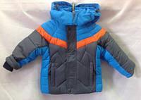 Куртки детские от 5 до 8 лет