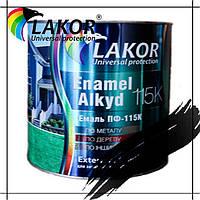 Эмаль алкидная ПФ-115 Lakor черная 0.9 кг, 2.8 кг, 50 л (55 кг)