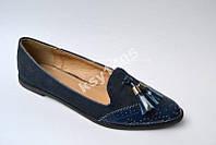 Синие балетки туфли лофферы в Наличии 38р, фото 1