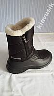 Ботинки мужские зимние для морозной погоды до-30 и слякоти