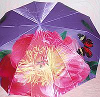 Зонт женский автомат