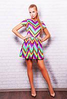 Платье разноцветное яркое Valentino Classic