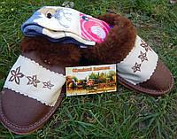 Тапочки кожаные  носки на подарок