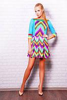 Платье разноцветное Valentino Rainbo Мия