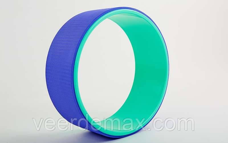 Колесо-кільце для йоги Yoga Wheel (р-р 32 х 13) зелений-фіолетовий