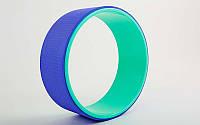 Колесо-кольцо для йоги Yoga Wheel (р-р 32 х 13) зеленый-фиолетовый