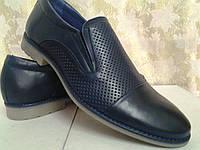 Классические синие летние туфли Faro СКИДКА!