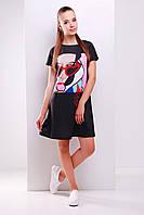 Красивое Платье черное с цветным Белоснежка Тая-2Ф
