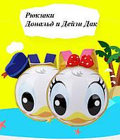 Подарок Disney. Рюкзак До́нальд Дак