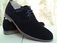 Стильные летние замшевые туфли Faro СКИДКА!