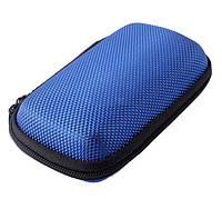 Чехол защитный для наушников и мелких аксессуаров прямоугольный на молнии СИНИЙ SKU0000299, фото 1