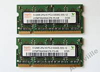 Память для ноутбуков HYNIX 2x512MB DDR2 PC2-5300S