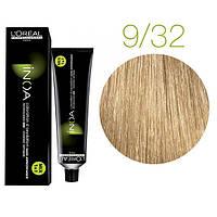 Краска для волос INOA-mix L'Oreal Pro 60 g 9.32 Очень светлый блондин золотистый перламутровый