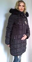 Пальто, фото 2