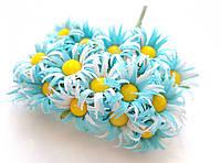 Цветы Ромашки Голубые 2,5 см диаметр 10 шт/уп