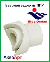 Вварное седло из ППР 63х32 BLUE OCEAN