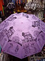 Сиреневый зонтик с городами