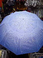 3Д зонтик