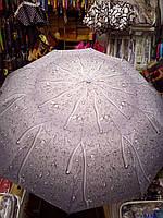 3Д зонтик с каплями дождя