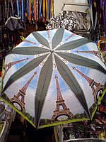Зонтик с Эйфелевой башней