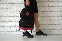 Стильный рюкзак Nike