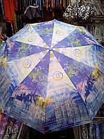 Молодежный стильный зонтик