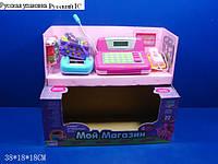 Кассовый аппарат 7017 Мой м батар.,бутылочки,корзина с продуктами,монеты,в коробке 381818см