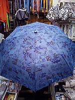 Зонтик в восточном стиле