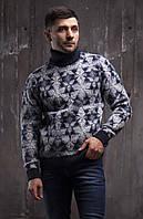 Мужской шерстяной свитер с высоким горлом Pulltonic