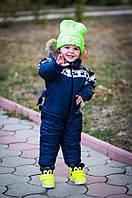 Детский зимний комбинезон с натуральным мехом (6 цветов), фото 1