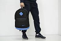 Рюкзак с кожаным дном Nike