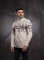 Теплый мужской свитер турецкого производства