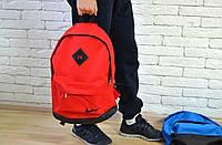 Молодежный рюкзак Nike, красный, с отделом для ноутбука