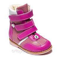 Зимняя обувь Экоби уже в продаже