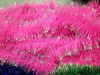 Дождик-Мишура 100мм диаметр,розовый с серебрнным кончиком .Харьков , фото 1