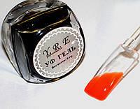 Цветной Уф Гель для дизайна и покрытия ногтей, ОРАНЖЕВЫЙ, 8 мл.